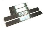 Накладки на внутренние пороги (нерж.) для Peugeot 4007 2008- (Nata-Niko, P-PE04)