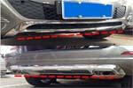 Накладки (хром) на передний и задний бамперы для Mercedes GLK-Class 2012+ (Kindle, GLK-B31)