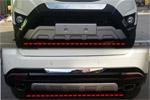Накладки на передний и задний бамперы для Ssang Yong Korando 2010+ (Kindle, HM-SC-B41/HM-SC-B42)
