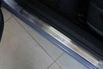 Накладки на внутренние пороги (нерж.) для Nissan Qashqai +2 2008- (Nata-Niko, P-NI19)