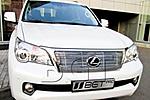 Решетка радиатора (гриль) для Lexus GX (2010) (BGT-PRO, BGT-PRO-RR-LEX-GX10)