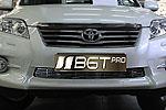 Решетка бампера (гриль) для Toyota Rav4 (2010) (BGT-PRO, BGT-PRO-RB-TOY-RAV4-10)