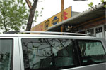 Рейлинги хромированные Volkswagen T5 Transporter/Multivan 2010- (Can-Otomotiv, VWT-51R2)