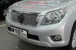 "Решетка радиатора ""Bentley style"" под камеру Toyota Prado FJ 150 2010- (BGT-PRO, TP150RRBS)"