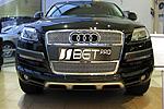 Решетка радиатора и бампера («сетка») для Audi Q7 (до 2010)  (BGT-PRO, BGT-PRO-RRB-AUD-Q7)