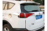 Хром накладки задних фар для Toyota Rav4 2013+ (Kindle, RV-L34)