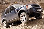 Тюнинг Land Rover Discovery III