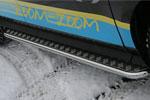 Пороги с листом Mazda CX-7 2007- d 42 (компл 2шт) (Союз-96, MACX.82.0548)