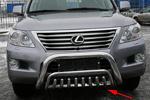 Защита нижняя Lexus LX570 (Союз-96, LX57.59.0623)