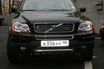 Дуга передняя Volvo XC90 d42