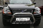 Дуга передняя Volvo XC90 d76 с защитой картера (Союз-96, VOXC57539)
