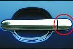 Хромированные накладки ручки двери для Suzuki GRAND VITARA с 2006 (EGR DHC2380905NK)