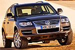 Тюнинг Volkswagen Touareg 2007-