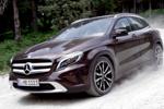 Тюнинг Mercedes GLA-Class 2014+