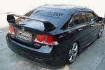 "Юбка заднего бампера ""Mugen-style"" Honda Civic 4D 2006- (AD-Tuning, HC06-FR01)"
