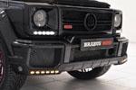 """Юбка переднего бампера """"BRABUS"""" с DRL для Mercedes G-Сlass (S-LINE, FSC.GCL.KR)"""
