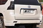 Юбка заднего бампера Toyota Prado FJ150 10- (BGT-PRO, RBAM-TPR150)
