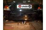 Фаркоп для Honda Accord (USA) SD 2008-2012 (VASTOL, HO-5)