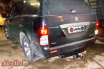 Фаркоп для SsangYong Actyon Sports 2006+ (VASTOL, SY-5A)