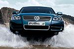 Тюнинг Volkswagen Touareg 2002-2006