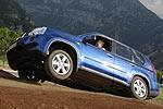 Тюнинг Nissan X-Trail 2007-