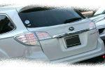 Задняя светодиодная оптика (задние фонари) для Subaru Outback (BR9) 2010-2013 (JUNYAN, 60-1407C)