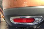 Хромированная окантовка задних противотуманных фар для Nissan X-Trail 2014+ (Kindle, NX-L44)